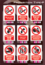 Prohibition Signs Type-P